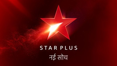 Star Plus upcoming show Nazar Wiki, Star Cast, Timings, Storyline